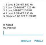 IMG 20180213 143929 587 e1518912452766 - Mobilni Internet u BiH